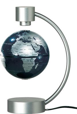 4'' Levitating Silver Globe